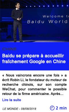 Technologie baidu se prepare a accueillir fraichement google en chine