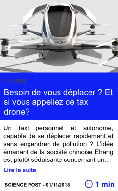 Technologie besoin de vous deplacer et si vous appeliez ce taxi drone page001