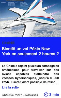 Technologie bientot un vol pekin new york en seulement 2 heures