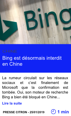 Technologie bing est desormais interdit en chine page001
