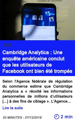 Technologie cambridge analytica une enquete americaine conclut que les utilisateurs de facebook ont bien ete trompes