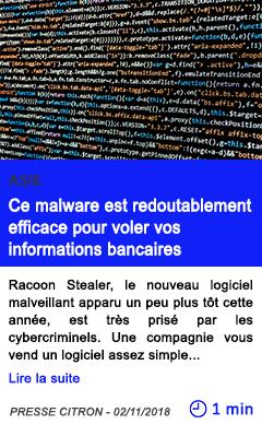 Technologie ce malware est redoutablement efficace pour voler vos informations bancaires