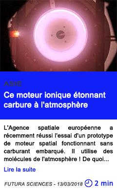 Technologie ce moteur ionique etonnant carbure a l atmosphere