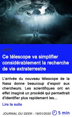 Technologie ce telescope va simplifier considerablement la recherche de vie extraterrestre 1