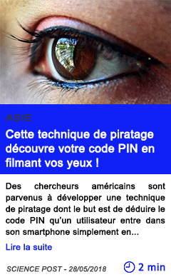 Technologie cette technique de piratage decouvre votre code pin en filmant vos yeux