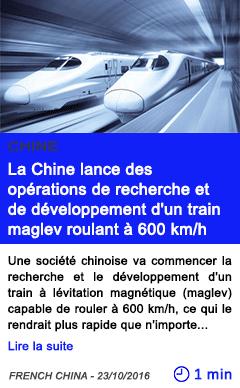 Technologie chine la chine lance des operations de recherche et de developpement d un train maglev roulant a 600 kmh