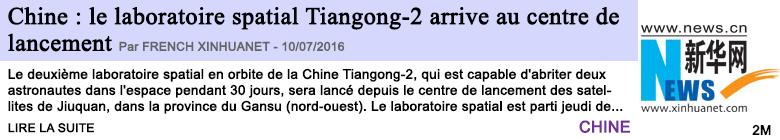 Technologie chine le laboratoire spatial tiangong 2 arrive au centre de lancement