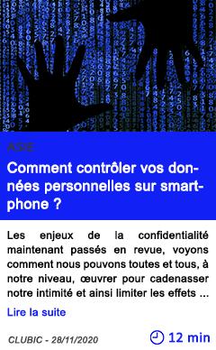 Technologie comment contro ler vos donne es personnelles sur smartphone