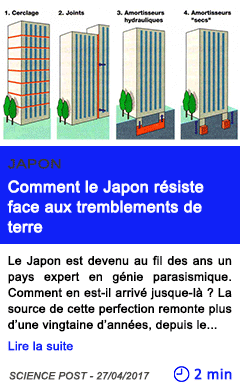 Technologie comment le japon resiste face aux tremblements de terre