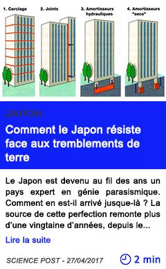 Technologie comment le japon resiste face aux tremblements de terre