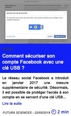 Technologie comment securiser son compte facebook avec une cle usb