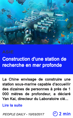 Technologie construction d une station de recherche en mer profonde