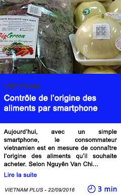 Technologie controle de l origine des aliments par smartphone