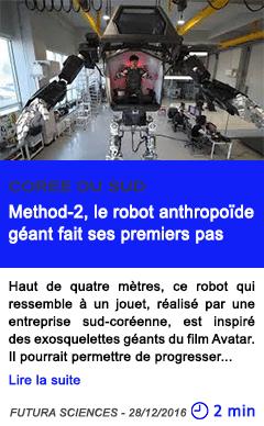 Technologie coree du sud method 2 le robot anthropoide geant fait ses premiers pas