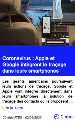 Technologie coronavirus apple et google integrent le tracage dans leurs smartphones