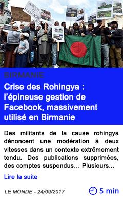 Technologie crise des rohingya l epineuse gestion de facebook massivement utilise en birmanie