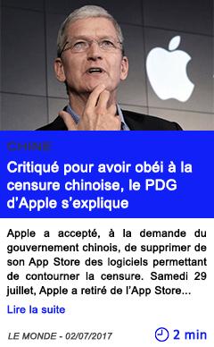 Technologie critique pour avoir obei a la censure chinoise le pdg d apple s explique