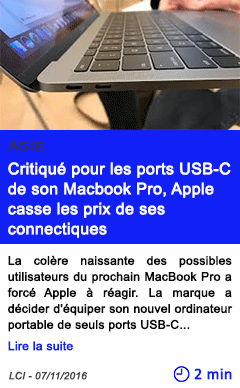 Technologie critique pour les ports usb c de son macbook pro apple casse les prix de ses connectiques