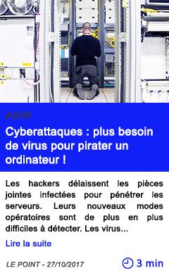 Technologie cyberattaques plus besoin de virus pour pirater un ordinateur