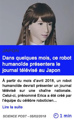 Technologie dans quelques mois ce robot humanoide presentera le journal televise au japon