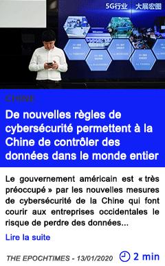 Technologie de nouvelles regles de cybersecurite permettent a la chine de controler des donnees dans le monde entier 1