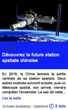 Technologie decouvrez la future station spatiale chinoise