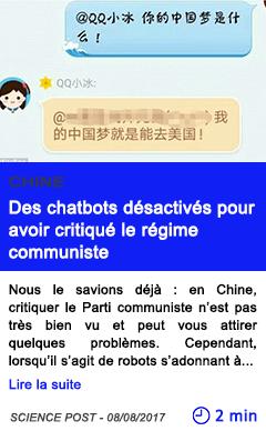 Technologie des chatbots desactives pour avoir critique le regime communiste