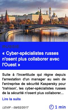 Technologie des cyber specialistes russes n osent plus collaborer avec l ouest