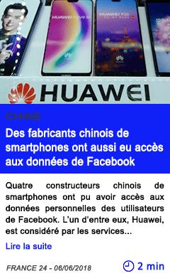 Technologie des fabricants chinois de smartphones ont aussi eu acces aux donnees de facebook