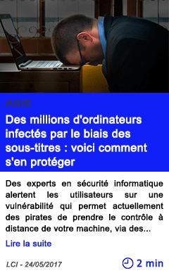 Technologie des millions d ordinateurs infectes par le biais des sous titres voici comment s en proteger