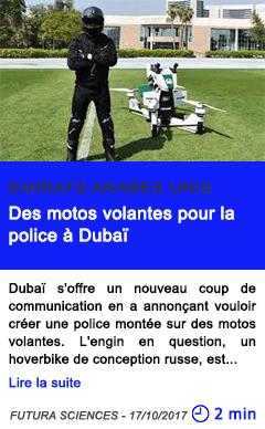 Technologie des motos volantes pour la police a dubai