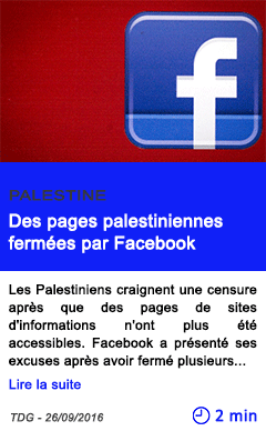 Technologie des pages palestiniennes fermees par facebook