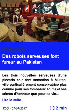 Technologie des robots serveuses font fureur au pakistan