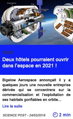 Technologie deux hotels pourraient ouvrir dans l espace en 2021