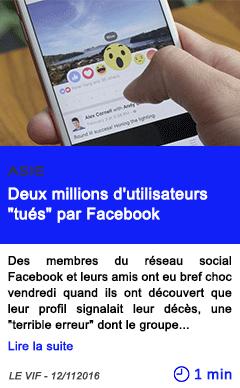 Technologie deux millions d utilisateurs tues par facebook