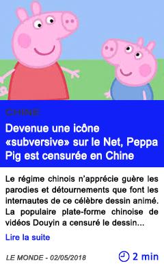 Technologie devenue une icone subversive sur le net peppa pig est censuree en chine