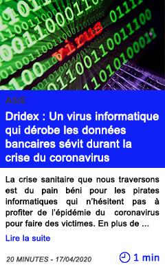 Technologie dridex un virus informatique qui derobe les donnees bancaires sevit durant la crise du coronavirus