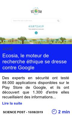 Technologie ecosia le moteur de recherche ethique se dresse contre google page001