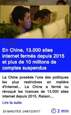 Technologie en chine 13