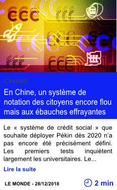 Technologie en chine un systeme de notation des citoyens encore flou mais aux ebauches effrayantes page001