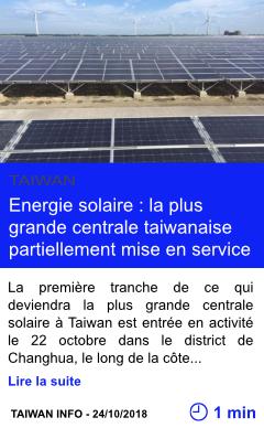 Technologie energie solaire la plus grande centrale taiwanaise partiellement mise en service