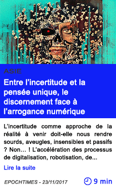 Technologie entre l incertitude et la pensee unique le discernement face a l arrogance numerique