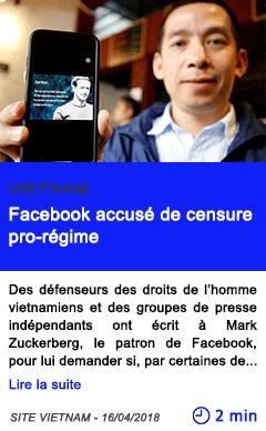 Technologie facebook accuse de censure pro regime