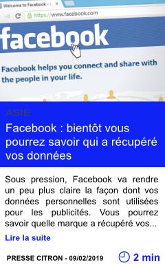 Technologie facebook bientot vous pourrez savoir qui a recupere vos donnees page001