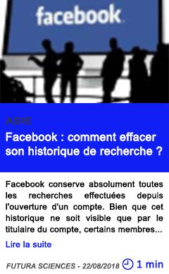 Technologie facebook comment effacer son historique de recherche