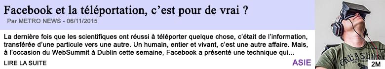 Technologie facebook et la teleportation c est pour de vrai