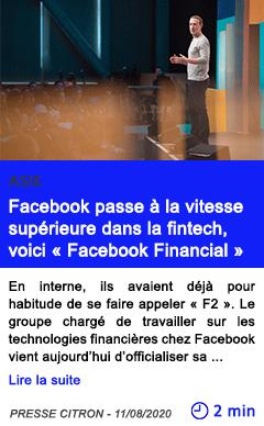 Technologie facebook passe a la vitesse superieure dans la fintech voici facebook financial
