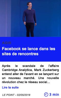 Technologie facebook se lance dans les sites de rencontres