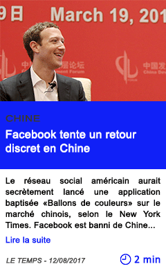 Technologie facebook tente un retour discret en chine
