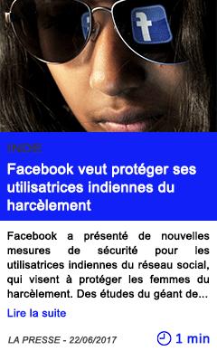 Technologie facebook veut proteger ses utilisatrices indiennes du harcelement